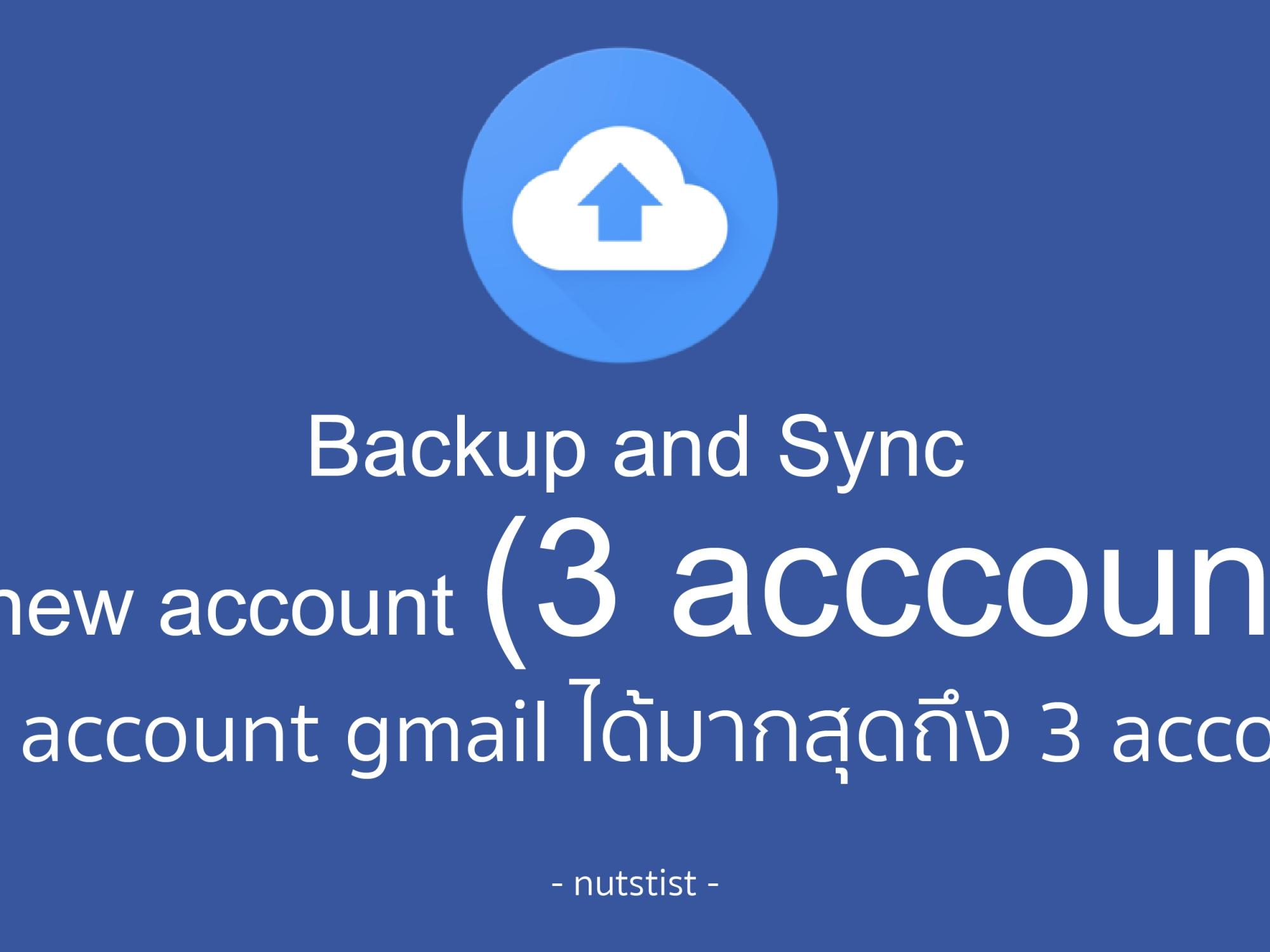 how to protect google drive folder backup and sync